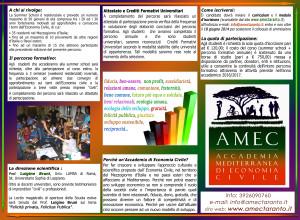 RETRO - brochure 2016-17