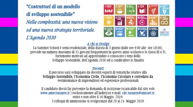 Bando – Summer School (per studenti delle Scuole Medie Superiori, Taranto 20 – 22  Giugno 2019 )